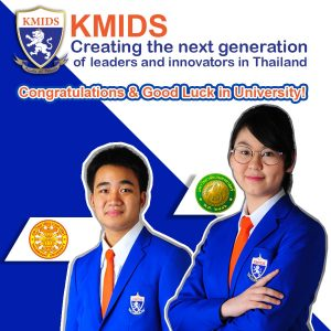 Thammasat University and Kasetsart University