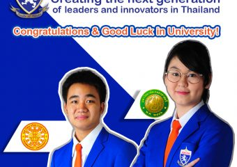 Thammasat University and Kasetsart University