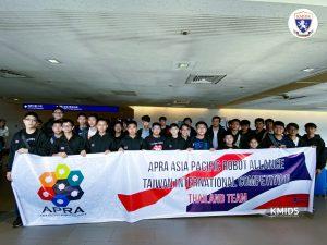 ARPA Taiwan