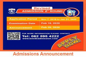 Admissions2020