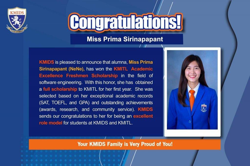 KMIDS Scholarship