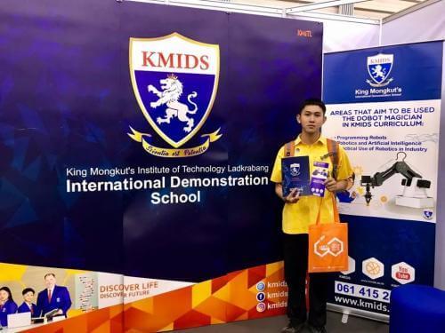 About KMIDS Promotion