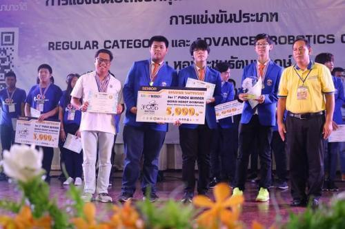 KMIDS Academic Competition World Robotics Olympiad