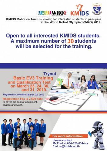KMIDS Academic Competition Robotics