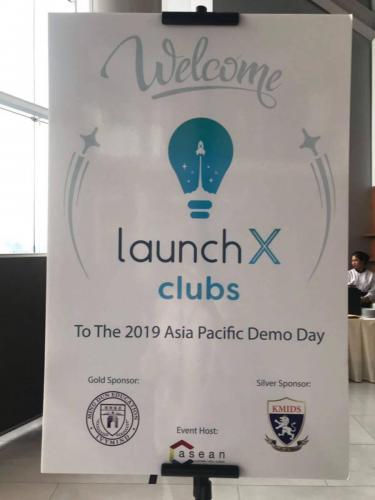 KMIDS Academic Competition Launch x