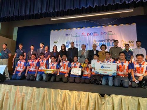 KMIDS Academic Competition City Shaper